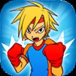 Đấu sĩ Boxing